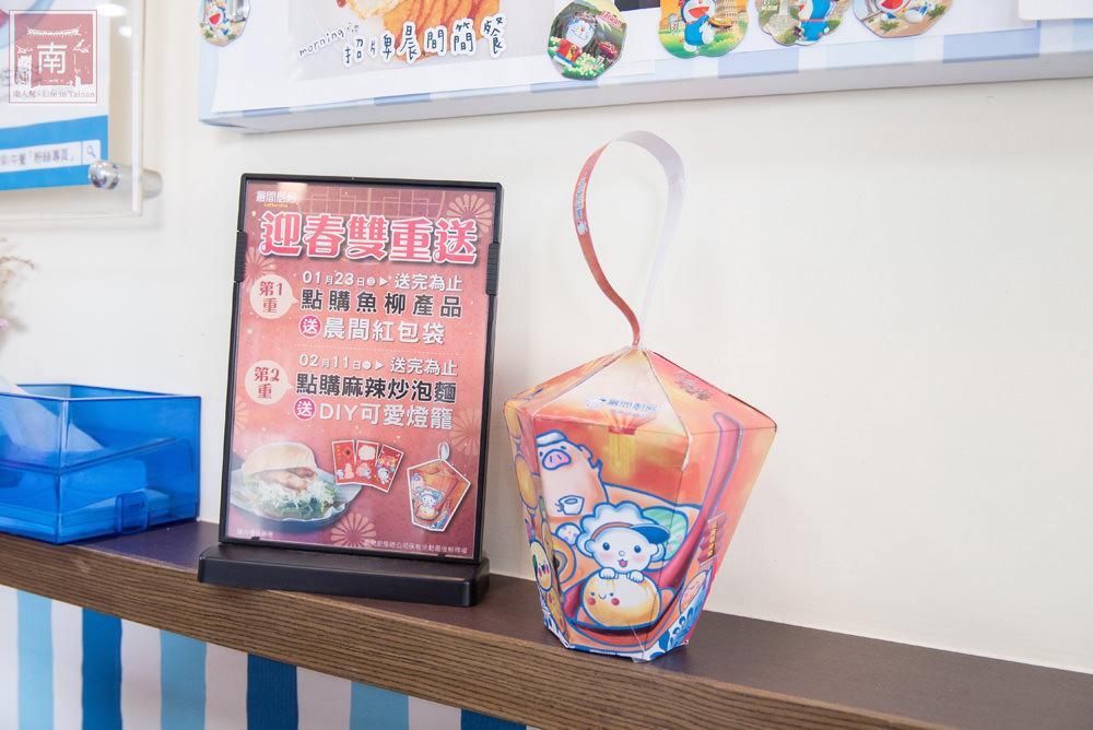 【臺南美食】早午餐加飲料100元 超值組合餐39元 百道早餐選擇~晨間廚房東平店 - 南人幫