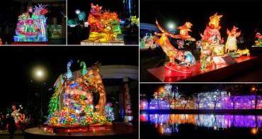【台南燈節】迷你版台灣燈會在台南 期間限定照亮安平夜空~點亮台南『議』起Show燈會