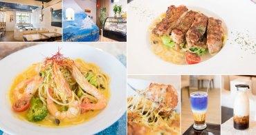 【台南美食】地中海風情用餐空間 親子友善餐廳 迷迭香雞腿排熱壓烹調 有素食~伊甸風味館