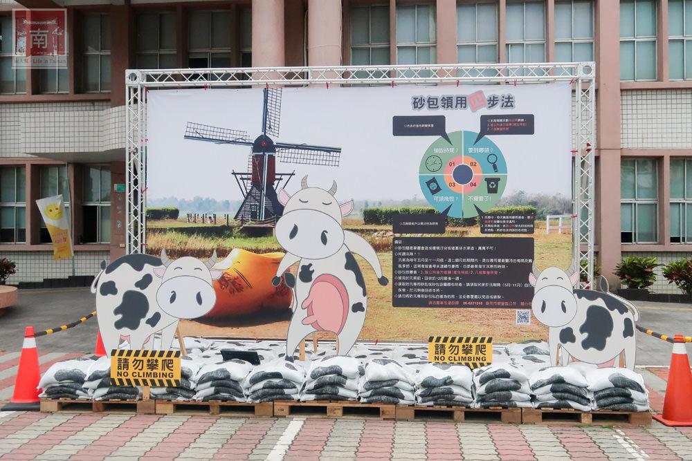 【臺南景點】柳營酪農業和荷蘭村大風車做搭配|柳營打卡新景點|小牛變成最佳代言人~~砂包的家 - 南人幫