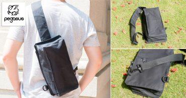【外出包】小體積大容量的外出包 單肩斜背包 多功能背包~~pegasus飛馬帆布斜背包