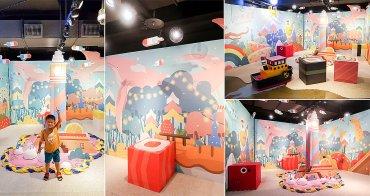 【台南展覽】帶領顧客逃到一個充滿幻想的世界療癒一番 新光三越小西門微藝廊~APP療癒室