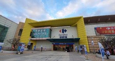 【台南賣場】開幕百元福袋等你搶購 台南首間秀泰影城 來賣場玩一天~~家樂福新仁店