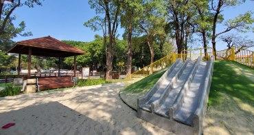 【台南景點】不用到郊區台南市區就有哈赫拿爾森林|草皮沙灘溜滑梯~~體育公園遊戲場