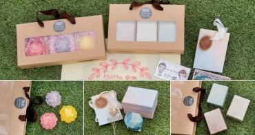【台南手工皂】母親節禮物|閨蜜生日|天然手工造型香皂|客製化香皂|超夢幻禮盒~~MaMa皂咖