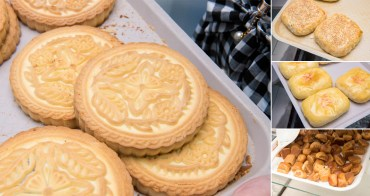 【台東美食】傳承第三代50年糕餅店 日治時期做糖果後來變成製作小西點和大餅 台東傳統糕點~~連吉馨餅店