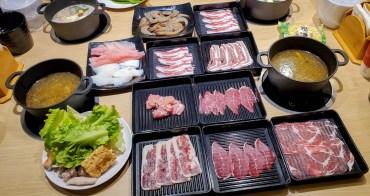 【高雄美食】鉄火牛排也開火鍋吃到飽|和牛肉燥吃到飽|鐵火鍋再升級為PLUS等級|七款湯頭任你選~~鐵火鍋PLUS