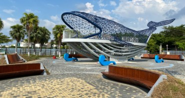 【台南安平】台南地標大魚的祝福回來了|23公尺長鯨魚公共藝術|欣賞安平港美景|進入鯨魚肚子賞夕陽~大魚的祝福