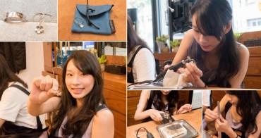 【台南體驗】女(男)友的戒指自己作|自己作屬於自己的金工|金工課程體驗一人也開課~~定風閣DeWind