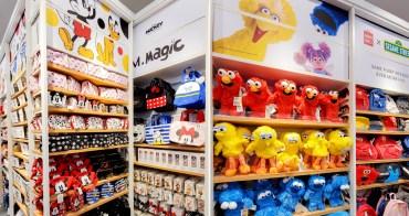 【台南購物】迪士尼系列商品台南獨賣分店|米奇商品最便宜100元有找|還有sesame collab系列讓你買的不要不要的~MINISO南紡店