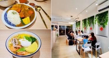 【台南美食】日式咖哩85元|鍋燒蔬菜甜味湯頭還加了三種蔬菜|和諧白色系用餐環境|果汁|輕食|桃膠~~HER HER JUICE 喝喝果汁