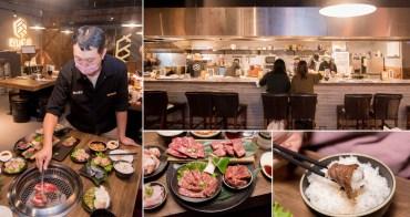 【臺南美食】台南燒肉店 傳承正統日式燒肉文化 手切冷藏頂級肉品 店員的協助讓燒肉變好吃了 多人和一個人都適合的燒肉店~~壹心燒肉台南安平店
