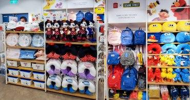 【台南購物】正版迪士尼系列商品|sesame collab正版商品|最便宜100元有找|第二波.第三波讓你買的不要不要的~MINISO名創優品台南Focus店
