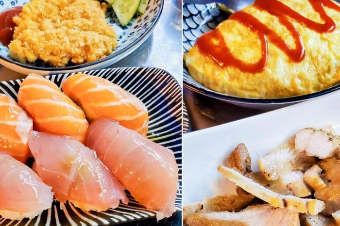 【臺南美食】便宜又生意好的日本料理|生魚握壽司超大貫|蛋包飯好日式|炸豬排必點~~橋壽司
