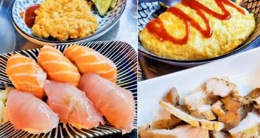【臺南美食】便宜又生意好的日本料理 生魚握壽司超大貫 蛋包飯好日式 炸豬排必點~~橋壽司