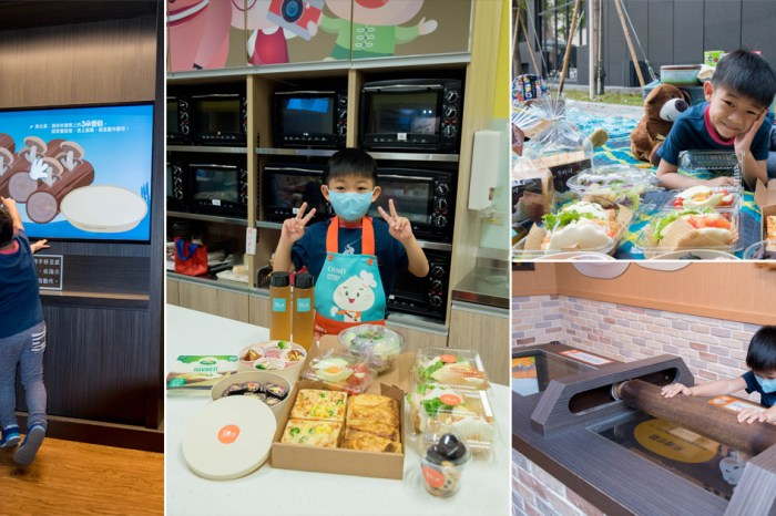 【臺南景點】一起做便當幸福野餐去|超人氣親子野餐趣|自己DIY場次限定|大甲芋頭生吐司正式推出|親子景點互動遊戲~~奇美食品幸福工廠