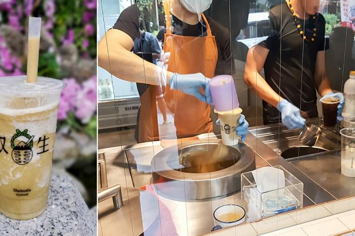 【臺南美食】赤崁樓附近美食|綿密口感|熱天消暑|台南排隊飲料店的傳奇~雙生綠豆沙牛奶