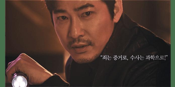 คังจีฮวาน รับบท ชอนแจอิน