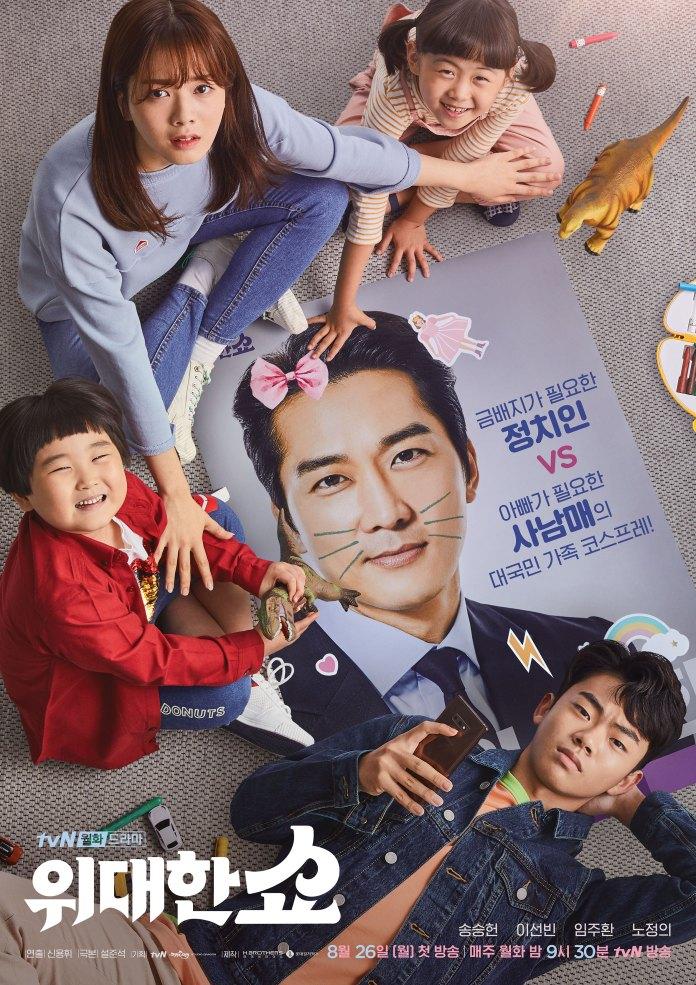 포스터-이빠소개