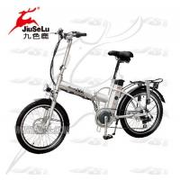 S Lightweight Folding Electric Bikes Tricycle 3 Wheel