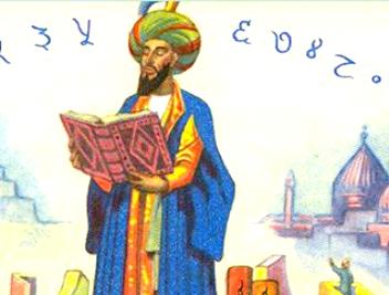 Resultado de imagen para matematicas arabe