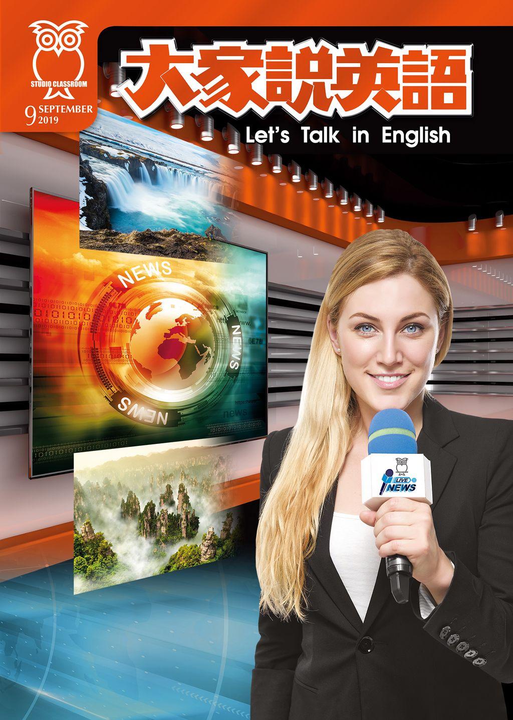 大家說英語-免費線上看 今日影片 育樂 LINE TV-精彩隨看