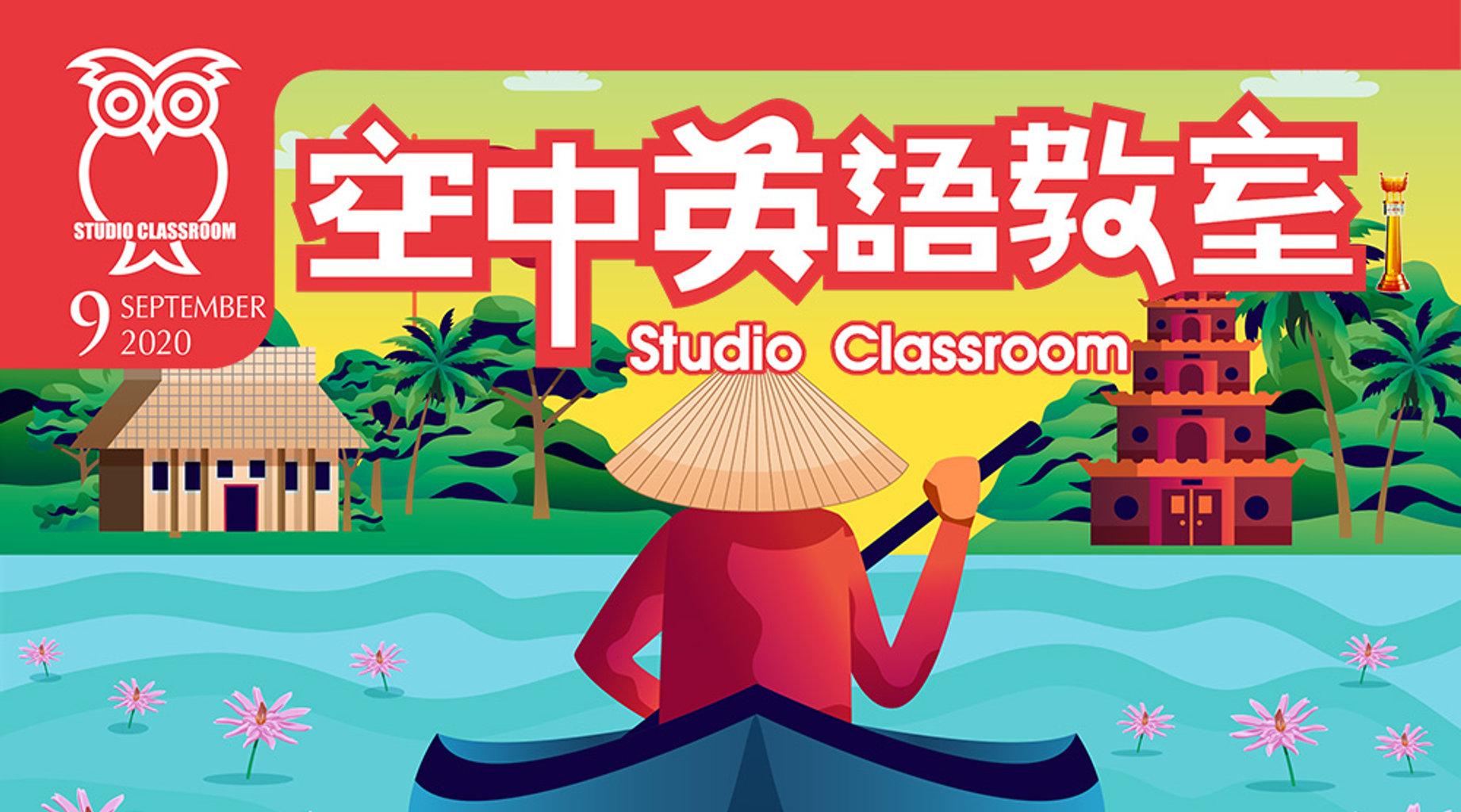 空中英語教室-免費版今日影片 免費線上看 語言學習 LINE TV-精彩隨看