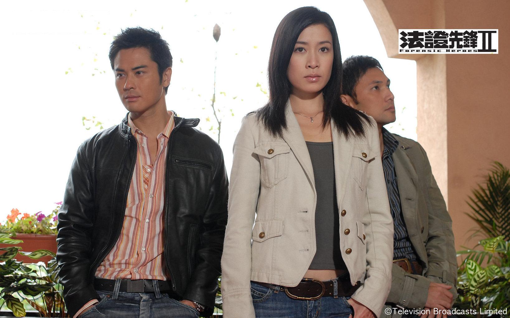 法證先鋒II第24集 免費線上看 港劇 LINE TV-精彩隨看