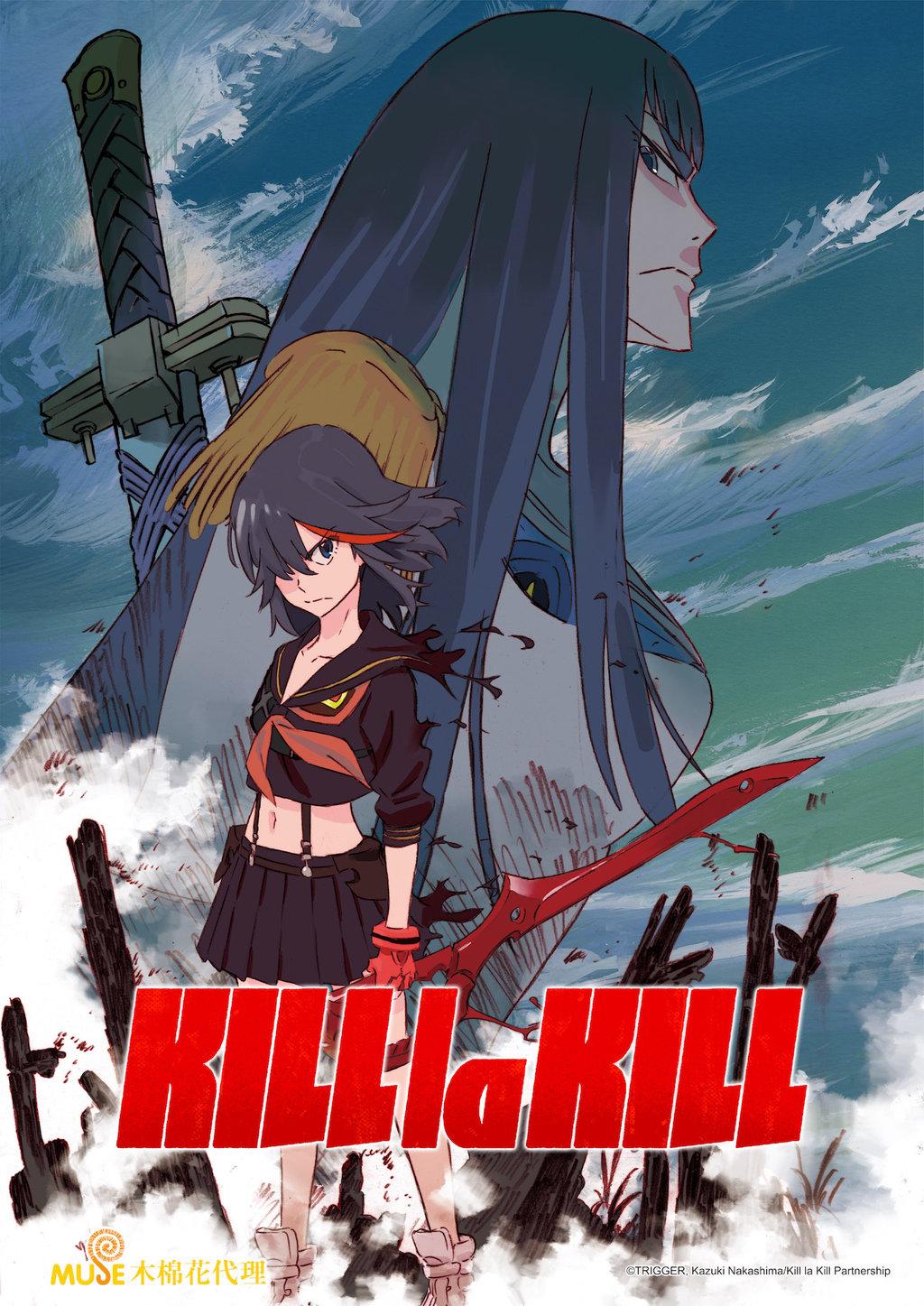 KILL la KILL (斬服少女)第11集|免費線上看|動漫|LINE TV-精彩隨看
