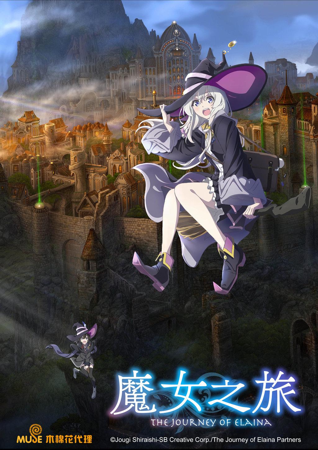 魔女之旅第1集 免費線上看 動漫 LINE TV-精彩隨看