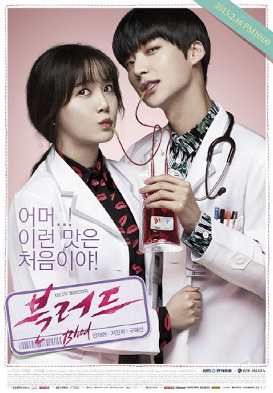 吸血鬼醫生第1集|免費線上看|韓劇|LINE TV-精彩隨看