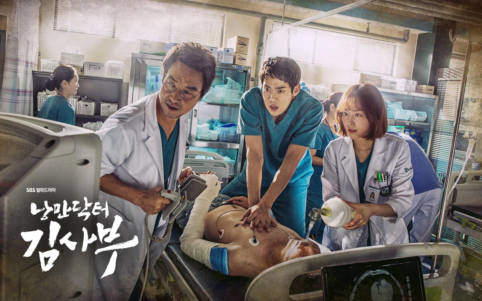 浪漫醫生金師傅1第21集|免費線上看|韓劇|LINE TV-精彩隨看