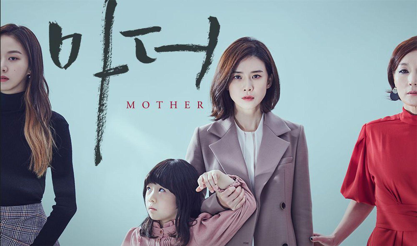 Mother 兩個媽媽第13集 免費線上看 韓劇 LINE TV-精彩隨看