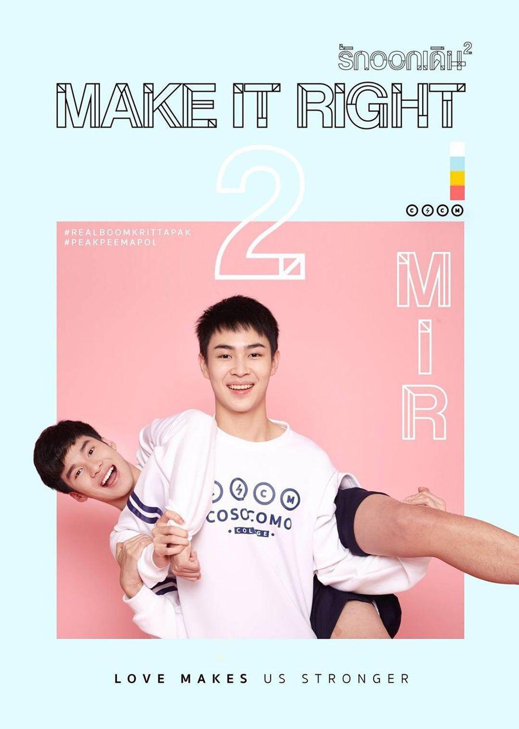 愛來了別錯過2(Make It Right 2)第1集|免費線上看|BL館|LINE TV-精彩隨看