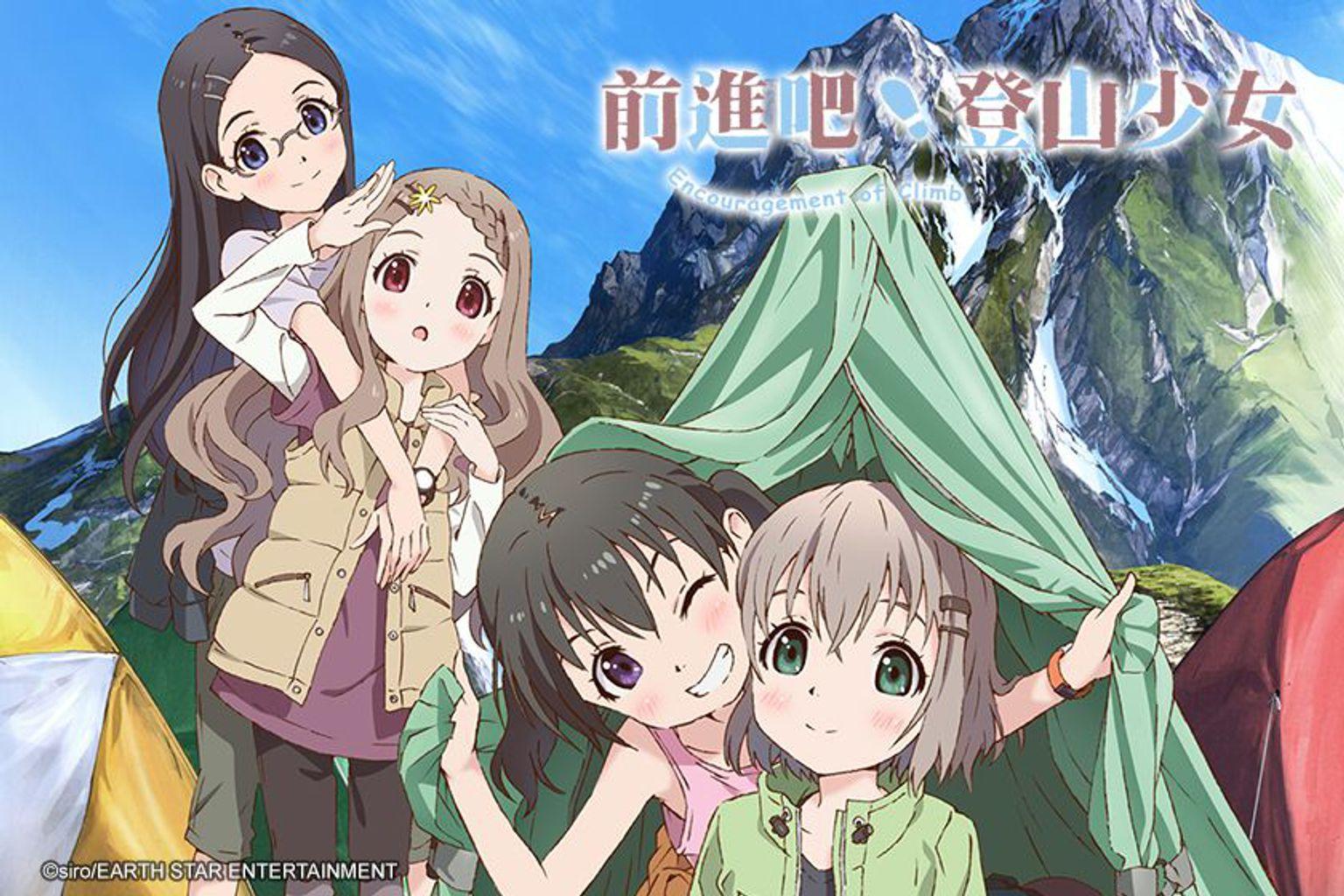 前進吧!登山少女 第一季第1集|免費線上看|動漫|LINE TV-精彩隨看