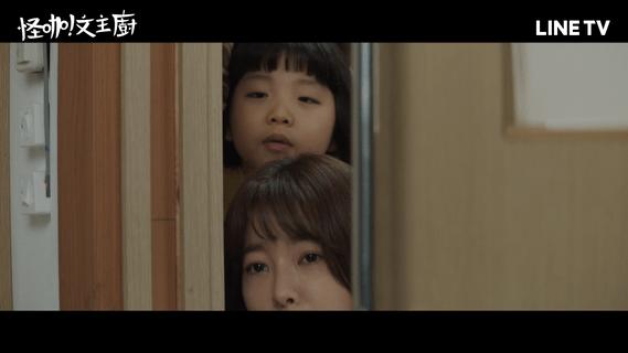 怪咖!文主廚第9集 免費線上看 韓劇 LINE TV-精彩隨看