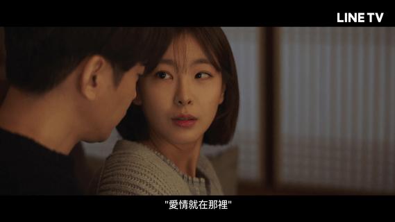 怪咖!文主廚第10集 免費線上看 韓劇 LINE TV-精彩隨看