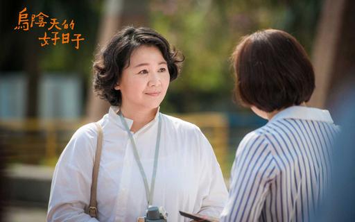 烏陰天的好日子第8集 免費線上看 臺劇 LINE TV-精彩隨看