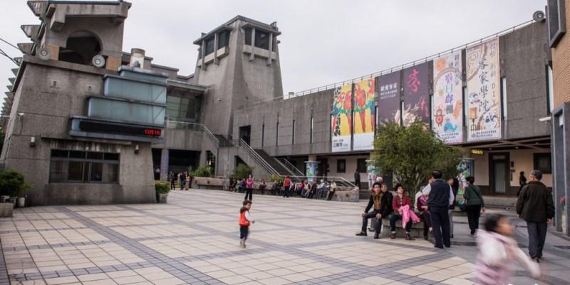 三峽景點推薦》新北市客家文化園區 - 親子趴趴GO推薦