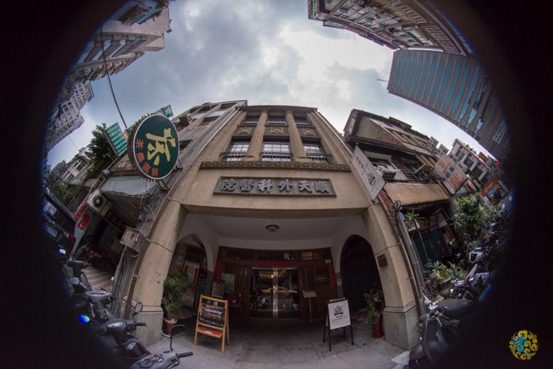 台北下午茶推薦》保安捌肆 – 昔日的順天外科醫院 今日的烘培者咖啡&偵探書屋