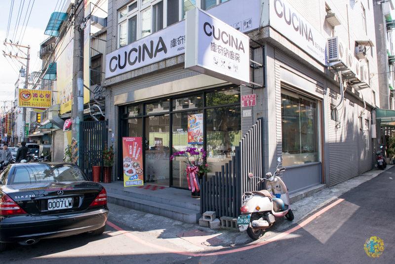 龜山》庫奇納廚房 – CUCINA pizza pasta coffee tea