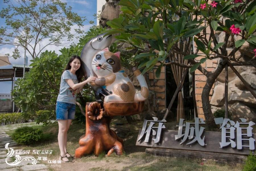 台南旅遊推薦》虱目魚主題館 – 台南必遊親子觀光工廠