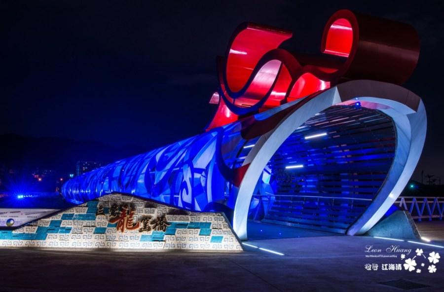 鶯歌景點推薦》三鶯龍窯橋 – 跨河景觀橋 單車 夕陽 親子玩樂