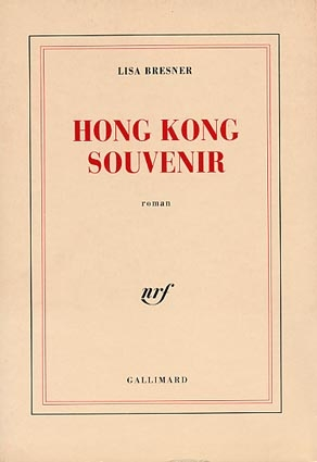 Couverture Hong Kong Souvenir