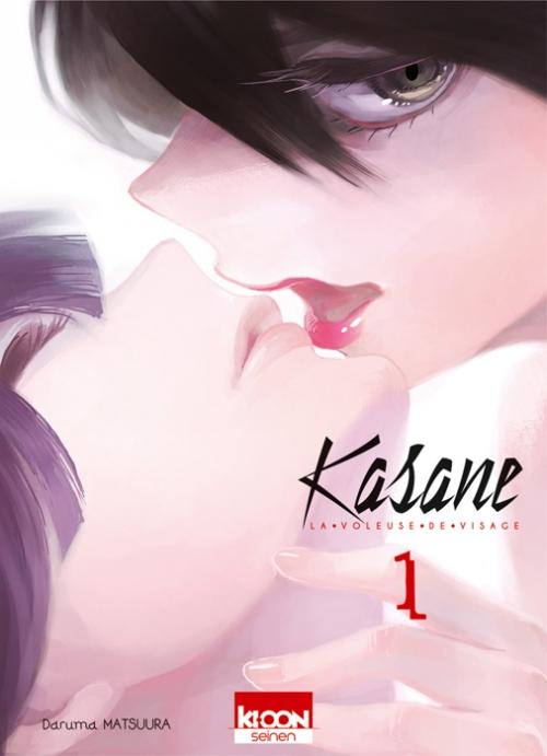 Couverture Kasane : La voleuse de visage, tome 01
