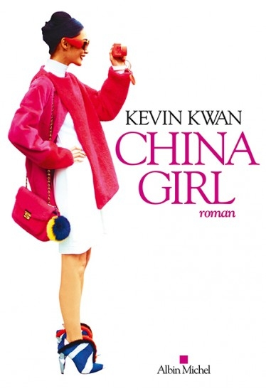 Couverture China Girl