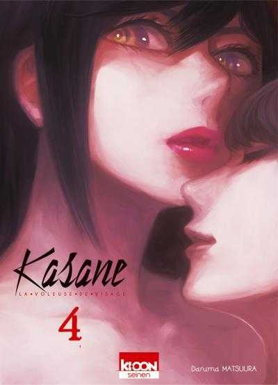 Couverture Kasane : La voleuse de visage, tome 04
