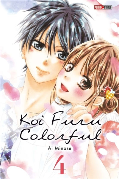 Couverture Koi furu colorful, tome 4