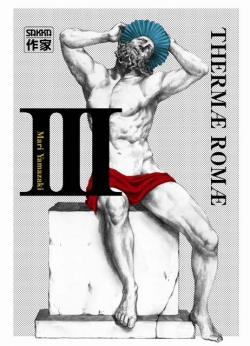 Couverture Thermae Romae, tome 3