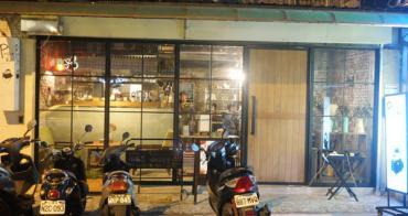 【食記】粒粒分明之銷魂燉飯 Pa Pa Rice 義大利燉飯專賣店
